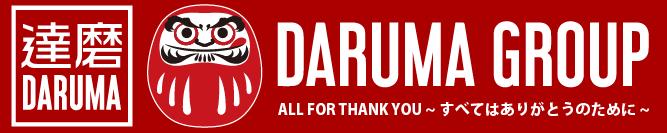 Daruma社長's Blog