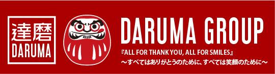 Daruma Group